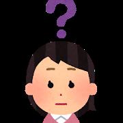 需要のある・不況にも強い資格ランキングTOP5【業務独占資格とは?】